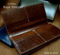 【CYPRIS/キプリス】■RugaShoulder(ルーガショルダー)長財布(通しマチ束入)8380