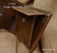 【キプリス/CYPRIS】■RugaShoulder(ルーガショルダー)二つ折り財布(小銭入れ付き札入れ)8381
