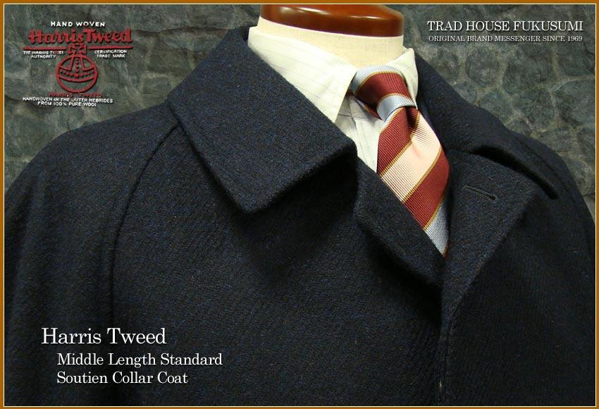Harris Tweed / ハリスツイード ミドルレングス・スタンダード・ステンカラーコート ハーフコート ( 紺系ミックス ) 9504-29