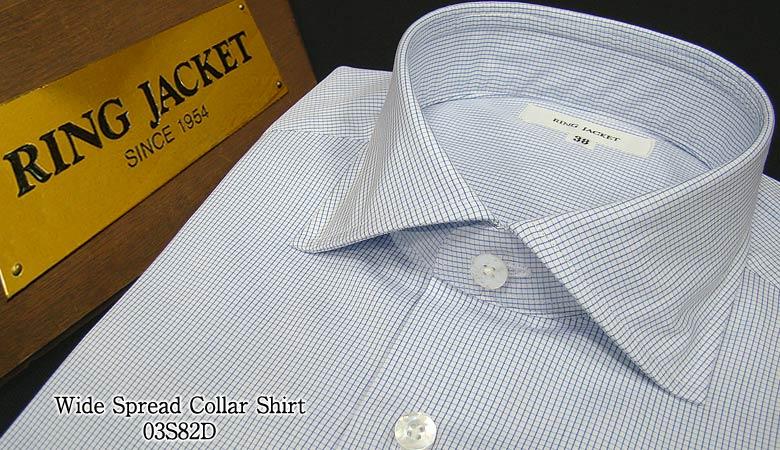【 RING JACKET / リングジャケット 】ワイドカラー ドレスシャツ ( 03S82D ) ( メンズ/長袖/ring シャツ/ビジネス/日本製/Yシャツ /ring jacket)