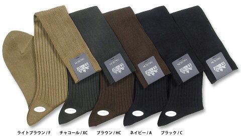 ★LARGEサイズ ハリソン/HALISON/ソックス・靴下 ( エジプト綿 ワイドリブ ロングホーズ ) 10607