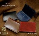 [ キプリス / CYPRIS ] ■Ruga Shoulder ( ルーガショルダー ) 名刺入れ ( 通しマチ ) 8383 ( メンズ/レザーカードケース/革製 ) 【送料無料】【楽ギフ_包装】