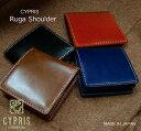 [ キプリス / CYPRIS ] ■Ruga Shoulder ( ルーガショルダー ) ボックス小銭入れ 8384 (メンズ/革製/レザーコインケース ) 【送料無料】【楽ギフ_包装】