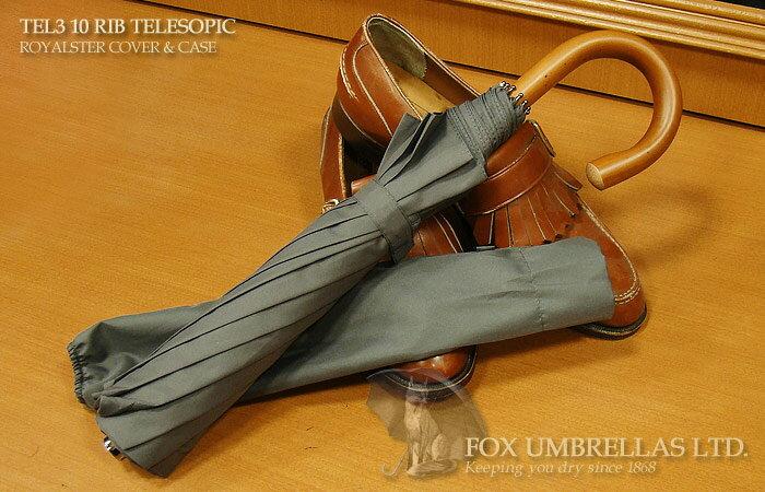 【 FOX UMBRELLAS / フォックス・アンブレラズ 】折りたたみ傘 ( マラッカ / グレー )FX-TL3-MA-0003 【_包装】 日本正規輸入代理店の商品なので安心