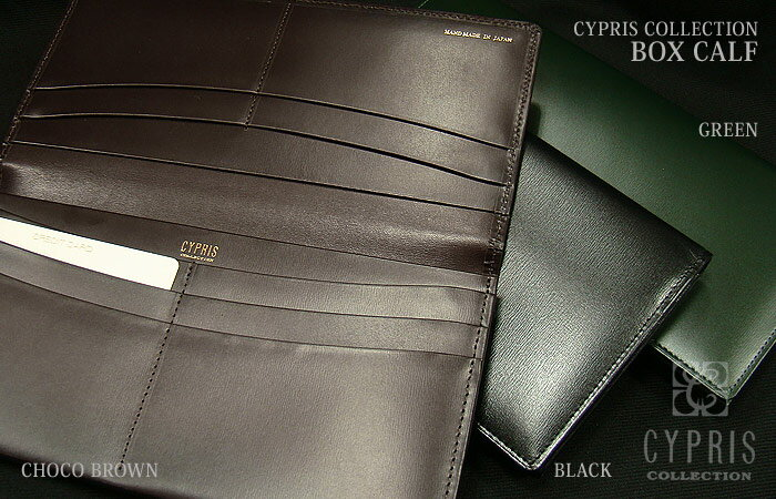 [ キプリス / CYPRIS COLLECTION ] ボックスカーフ 長財布 ( マチあり束入 ) 4501 ( メンズ/ロングウォレット/レザー ) 【送料無料】【楽ギフ_包装】
