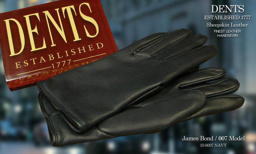 DENTS手袋 / デンツ手袋 James Bond / 007 Model SHEEP SKIN / シープスキン ( 羊革 ) [ NAVY / ネイビー ] 15-0007 NAVY 【楽ギフ_包装】