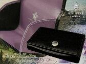 エッティンガー【ETTINGER】● ロイヤルコレクション (コインパース) 2034DJR-01 PURPLE ( 釦有り ) メンズ レザー 小銭入れ コインケース パープルコレクション