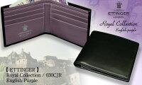 エッティンガー【ETTINGER】ロイヤルコレクション(ビルフォールド)030CJRパープルメンズレザーウォレット二つ折り財布