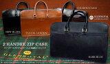 【グレンロイヤル/GLENROYAL】2HANDRE ZIP CASE (ブリーフケース) バッグインバッグ ( ブリーフアシストケース ) 付属 (ブライドルレザー メンズ 革製