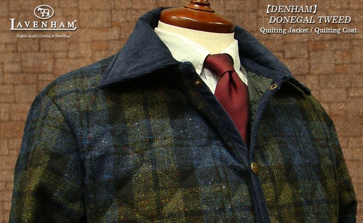 【 LAVENHAM / ラベンハム 】 [ DENHAM / デンハム ] ●358 / BLACKWATCH DONEGAL ドネガルツイード キルティングジャケット メンズ MENS