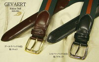 1899年老舗/RibbonBelt