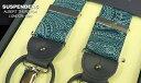 ALBERT THURSTON / アルバートサーストン サスペンダー ( ブルー系ペイズリー ) ALG-30 ( アルバート サーストン/メンズ ) 【楽ギフ_包装】【あす楽対応】
