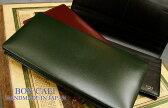 【キプリス/CYPRIS】 ■ボックスカーフ 長財布 (通しマチ束入) 4401 (メンズ レザー ロングウォレット 革製) 【送料無料】【楽ギフ_包装】