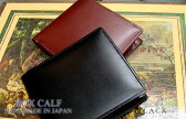 【キプリス/CYPRIS】 ■ボックスカーフ 二つ折り財布(小銭付札入)4411 (メンズ レザー ウォレット) 【送料無料】