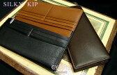【CYPRIS/キプリス・シルキーキップ】 ■長財布(ササマチ束入) 1701 (メンズ 革製 レザーロングウォレット) 【送料無料】