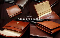 ���饵���쥶��(CirasagiLeather)/��������(�����ޥ�)8230