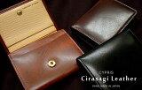 【キプリス/CYPRIS】 シラサギレザー(Cirasagi Leather)/小銭入れ(ササマチ) 8230
