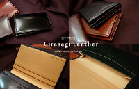 ���ץꥹ/CYPRIS/���饵���쥶��(CirasagiLeather)/̾������(�����ޥ�)8226