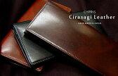 【キプリス/CYPRIS】 ■シラサギレザー(Cirasagi Leather) 長財布 (ササマチ束入)8220【送料無料】【楽ギフ_包装】