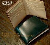 【キプリス/CYPRIS】■Bridle Leather/ブライドルレザー&ベジタブルタンニン 二つ折り財布(カード札入) 6522 (メンズ レザー ウォレット 革製)