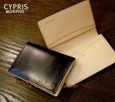 【キプリス/CYPRIS】■Bridle Leather/ブライドルレザー&ベジタブルタンニン 名刺入れ(ササマチ)6524 (レザー カードケース ホルダー メンズ 革製)