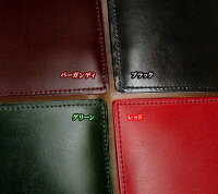 �ڥ��ץꥹ/CYPRIS��BridleLeather/�֥饤�ɥ�쥶�����٥����֥륿��˥�/���̥��顼