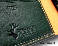 【キプリス/CYPRIS】DeerSkin2(ディアスキン2)/二つ折り財布(小銭入れ付き札入)2352
