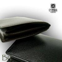 【キプリス/CYPRIS】ボックスカーフ・小銭入れ(BOX型)4441