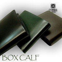 【キプリス/CYPRIS】ボックスカーフ/二つ折り財布(カード札入)4412