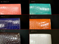 【S.coeur/エスクール】■スフィーダ長財布(ファスナー束入)0530(HRH)【送料無料】