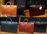 【グレンロイヤル/GLENROYAL】ブリーフケース /バッグインバッグ ( ブリーフアシストケース ) 付属。( メンズ ビジネスバッグ ブライドルレザー 革製鞄 ) 02-5258