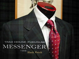 Messenger Fall/Winter Wool Black Watch Sack Sportcoat