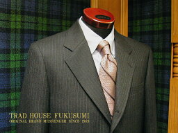 Messenger Fall/Winter Gray Pencil Stripe Wool Sack Suit