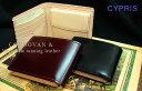 【キプリス/CYPRIS】■コードバン&ベジタブルタンニング 二つ折り財布(小銭付札入)5611 キプリス/コードバン【送料無料】