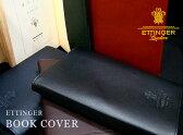 エッティンガー【 ETTINGER 】 ■●文庫本サイズ レザーブックカバー ( 限定商品 ) BOOK COVER ( メンズ/革製 ) OH2012 【楽ギフ_包装】