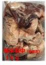 ハンガリー産 鴨手羽中(骨抜き) 1kg フォアグラ採取  鴨肉