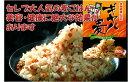 【お得用ケース販売!!】ギャバ麦(スティックタイプ)内容量250g(50g×5袋)×【8入】1パックあたり¥553