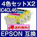epson px-a640 �ʔ�