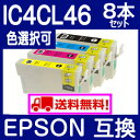 epson px-a640 通販