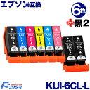 エプソン インク KUI-6CL-L 6色セット 黒2本 互換インクカートリッジ KUI-6CL 増量版 クマノミ 互換 インク EPSON 互換インクカートリッジ KUI 系 KUI-6CL KUIBK KUI-BK-L