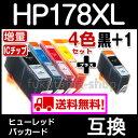 【HP178XL 4色セット+1本黒HP178XLBK ICチップ付 増量版 互換インクカートリッジ 】【残量表示機能付】HP178XLBK HP178XLY ...