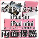 【iPad ケース iPad 2/3/4 ケース iPad ...