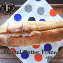 明太バターフランス バジル 福太郎 ギフト バターフランス 明太子 パン お手土産 博多から直送