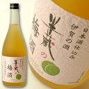 半蔵の梅酒 720ml 【大田酒造 三重県伊賀市】