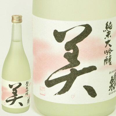 関谷醸造 純米大吟醸酒<br />蓬莱泉 美720ml