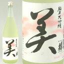 関谷醸造 蓬莱泉 純米大吟醸酒 美1.8L