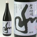 関谷醸造 蓬莱泉 純米吟醸 和1.8L