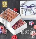 お中元 早割 梅干し はちみつ梅 ギフト紀州南高梅 プレゼント包装 熨斗お味を選べる梅の鏡二段