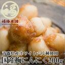 青森県産ホワイト六片種使用!紀州産南高梅を使用した「国産梅にんにく」200g和歌山県