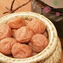 伝統の信楽焼高級壷に梅干しが入り贈答用梅干として喜ばれていますお